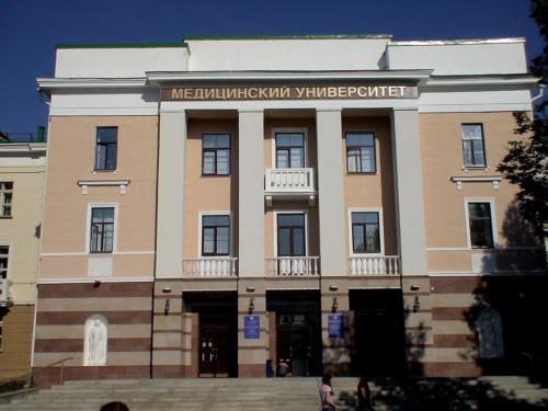 2010 Башгосмедуниверситет